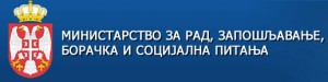 ministarstvozarad-300x75